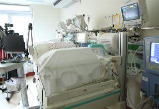 Nowoczesny sprzęt  dla noworodków