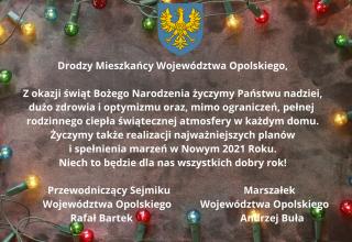 Spokojnych świąt i dobrego roku!